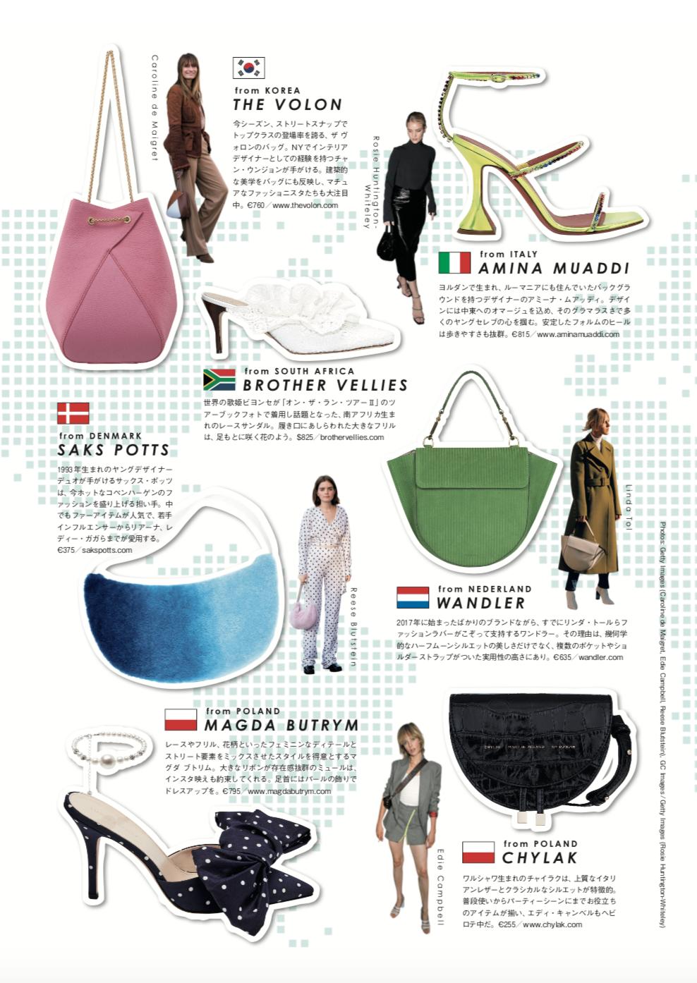 Vogue Japan Marzec 2019